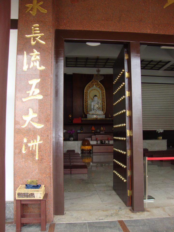 Sala de Cerimônias Templo Zu Lai