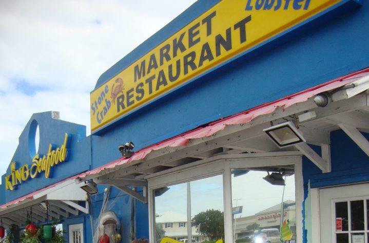 King Seafood Market and Restaurant - US-1
