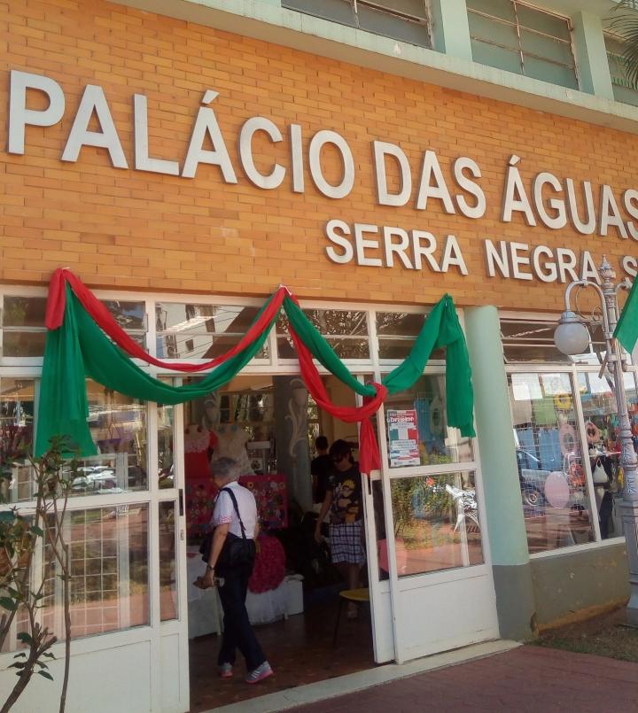 PALÁCIO DAS ÁGUAS - SERRA NEGRA SP