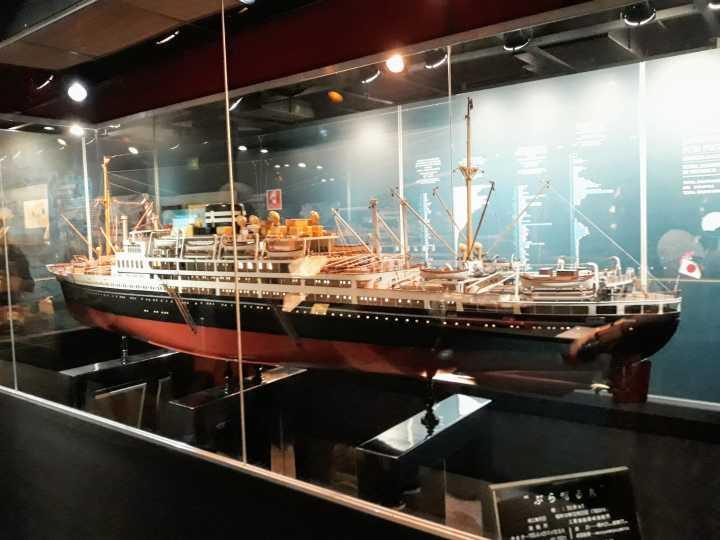 Museu Histórico da Imigração Japonesa no Brasil - Bairro da Liberdade SP
