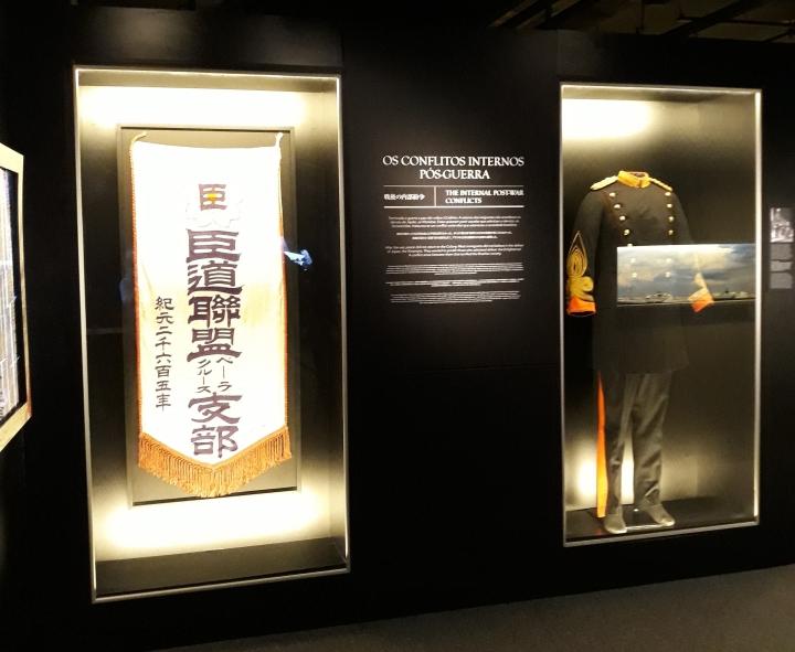 Museu da Imigração Japonesa no Brasil - Bairro da Liberdade SP